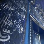 La Camera delle Meraviglie